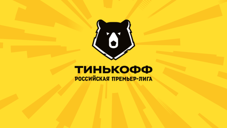 Чемпионат России. Фото РФС