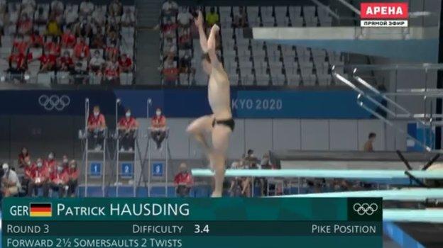 Немецкий прыгун приземлился обратно на трамплин после неудачной попытки. Фото Матч Арена