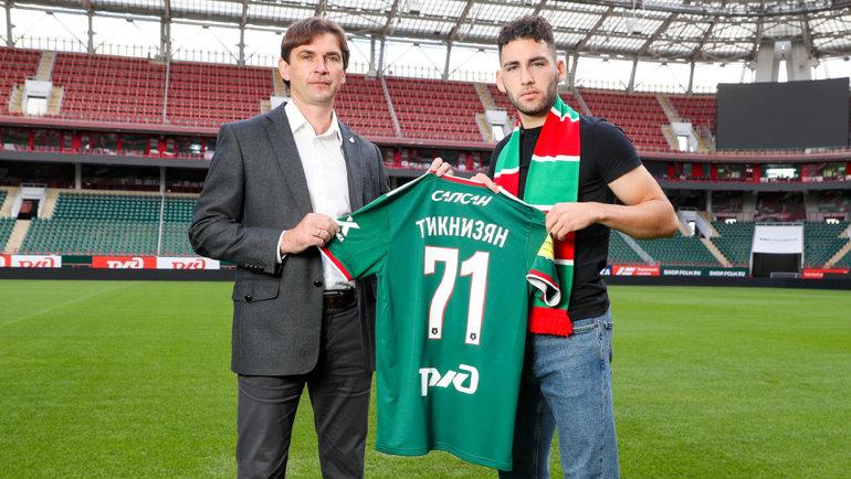 Наяир Тикнизян (справа). Фото ФК «Локомотив».