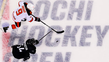 Российский хоккей возращается изотпуска наSochi Hockey Open. Фото ХК «Авангард»