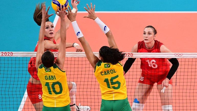 Женская сборная России проигрывает Бразилии после третьего сета. Фото AFP