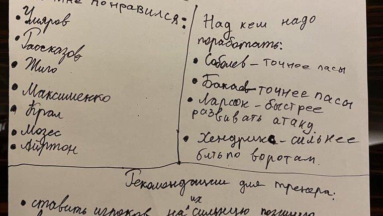 Telegram-канал Заремы Салиховой.