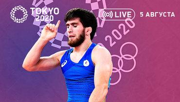 Олимпиада, 5августа: Завур Угуев.