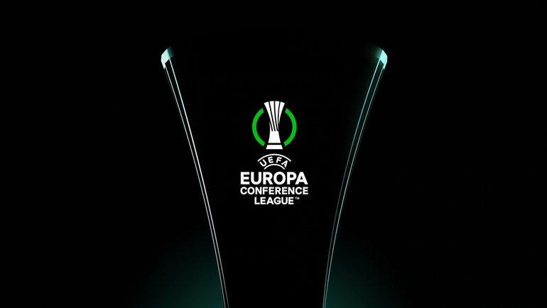 Лига конференций. Фото УЕФА