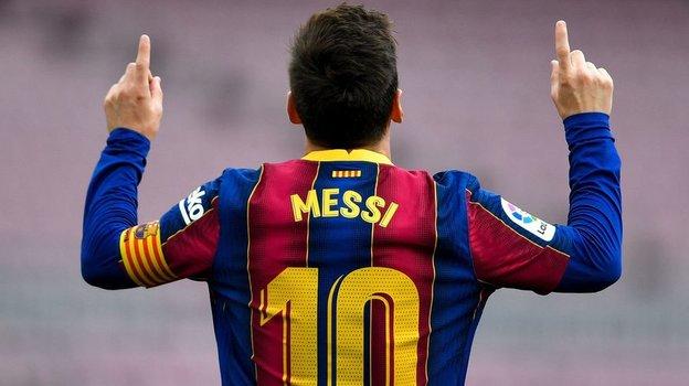 Лионель Месси покидает «Барселону», вкоторой провел всю карьеру.