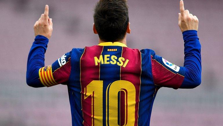 Лионель Месси покинул «Барселону»: объявление каталонского клуба,  статистика Месси, подробности. Спорт-Экспресс