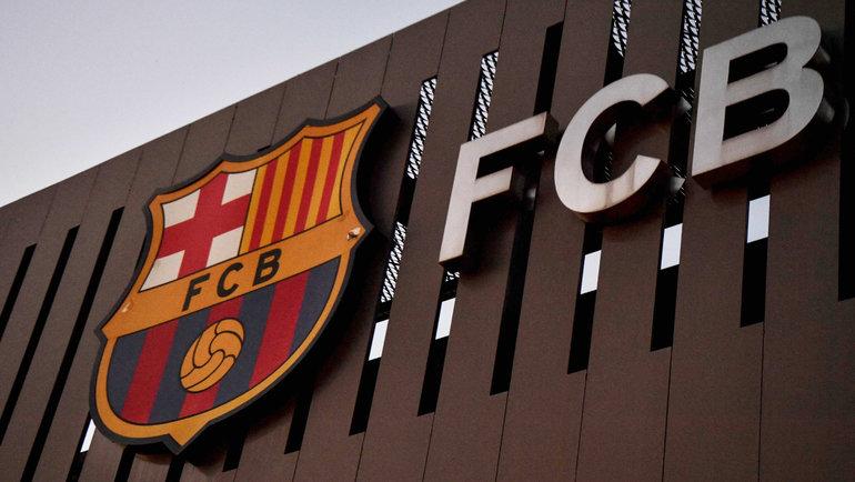 «Барселона» выразила неудовольствие новым соглашением лалиги синвесторами. Фото AFP
