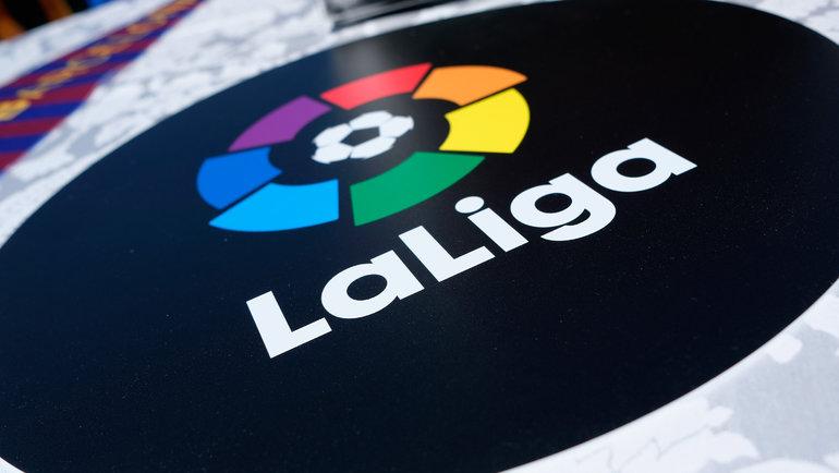 «Реал» раскритиковал соглашение лалиги синвесторами. Фото Getty Images