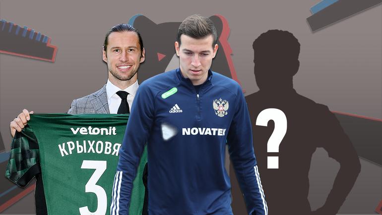Гжегож Крыховяк, Денис Макаров идругие игроки: кто сменит клубы этим летом?