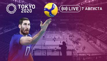 Олимпиада 7августа, онлайн: Максим Михайлов, волейбол.