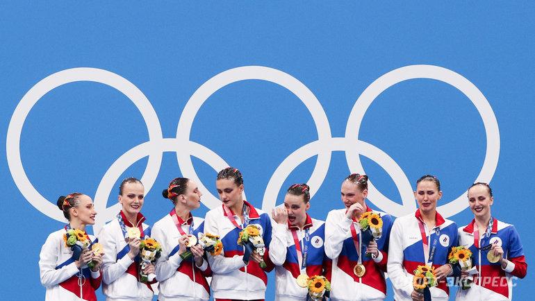 7августа. Токио. Команда сборной России посинхронному плаванию чемпион Олимпиады-2020.