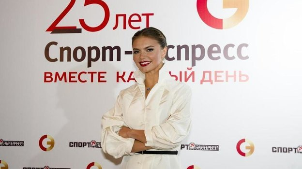 Алина Кабаева. Фото «СЭ»