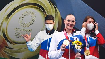 Евгений Рылов, Светлана Ромашина, Виталина Бацарашкина.
