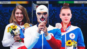 10 главных российских героев Олимпиады-2020. Дина Аверина тоже вэтом списке