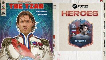 FIFA 22 подтвердила появление карточки Александра Мостового вигре: «Царь»