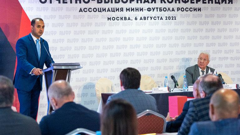 Эмиль Алиев единогласно переизбран президентом АМФР нановый пятилетний срок. Фото Александр Крымов, АМФР
