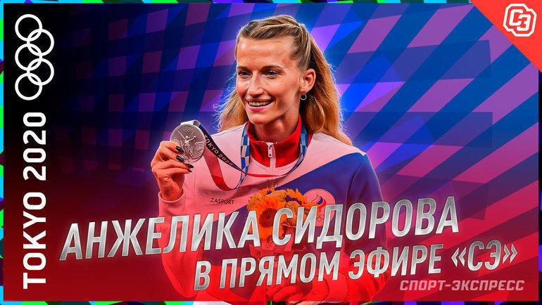 Анжелика Сидорова— вгостях «СЭ». Фото «СЭ»