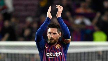 Фанаты «Барселоны» устроили специальную акцию вчесть Месси
