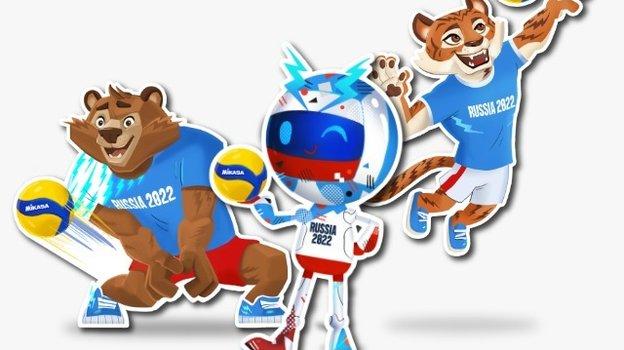 Выбери талисман чемпионата мира поволейболу вРоссии.