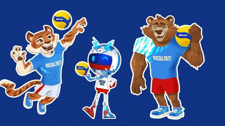 Начались выборы символа мужского ЧМ-2022 поволейболу.