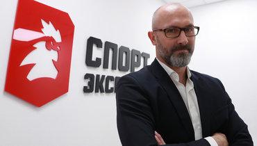 Сергей Тетюхин— вредакции «СЭ».