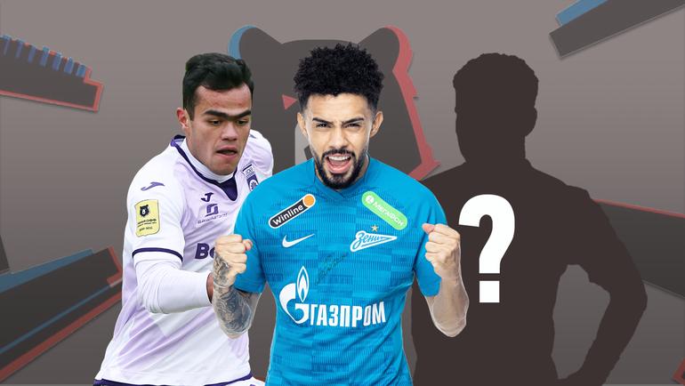 Остон Урунов, Клаудинью идругие игроки: кто сменит клубы этим летом?