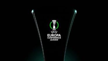 Лига конференций, раунд плей-офф. Результаты матчей