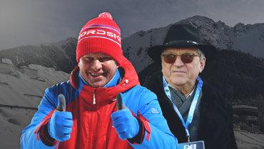 Тихонов жестко раскритиковал Губерниева заэфир сцеремонии открытия Паралимпийских игр