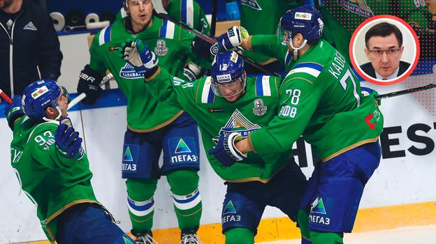 Хоккеисты «Салавата». Фото photo.khl.ru
