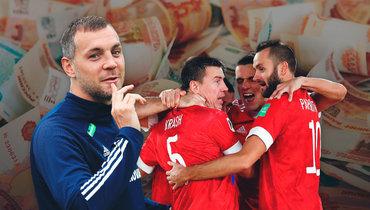 Дзюба получает в «Зените» 348 миллионов рублей вгод, звезды российского пляжного футбола— 1,2 миллиона