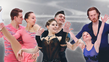Сразу три российские пары претендуют назолото Олимпиады. Теперь это тоже наш вид!
