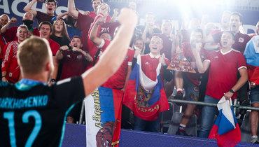 Путин поздравил сборную России спобедой начемпионате мира попляжному футболу