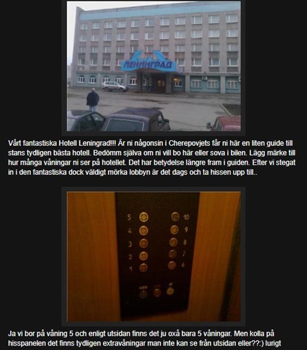 Панель лифта.