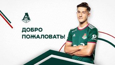 «Локомотив» объявил опереходе Марадишвили
