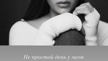 Гимнастка Солдатова стала жертвой мошенников