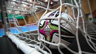 Мини-футбол. Фото Getty Images