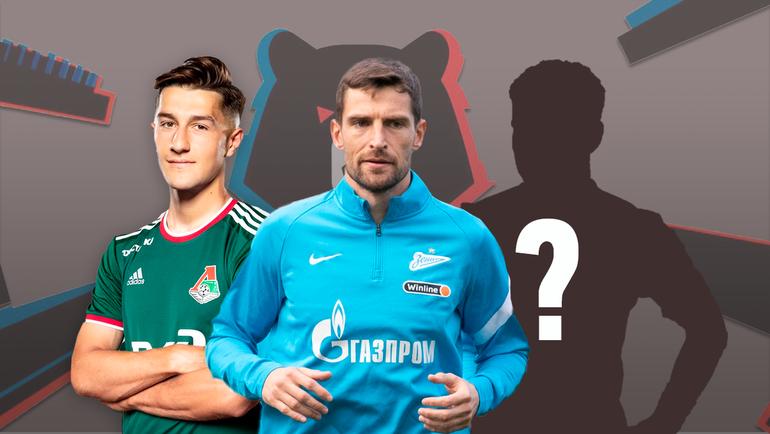 Константин Марадишвили, Станислав Крицюк идругие игроки: кто сменит клубы этим летом?