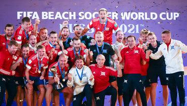 Стал известен состав сборной России попляжному футболу для участия всуперфинале Евролиги