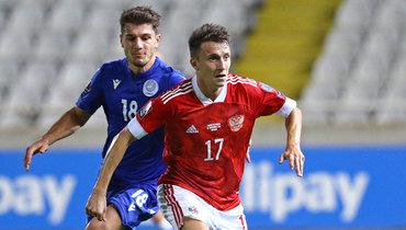 Головин признан лучшим игроком матча Кипр— Россия