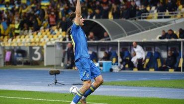 Украина вКиеве сыграла вничью сФранцией