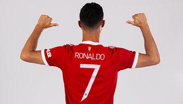 Криштиану Роналду. Фото ФК «Манчестер Юнайтед»