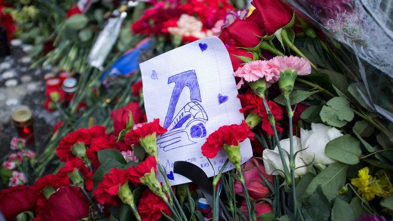 Рисунок болельщиков впамять опогибших игроках «Локомотива». Фото Getty Images