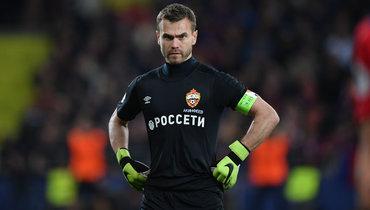 Акинфеев прокомментировал уход нескольких футболистов изЦСКА в «Локомотив»