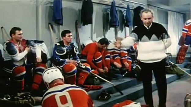 """Кадр из фильма """"Хоккеисты""""."""