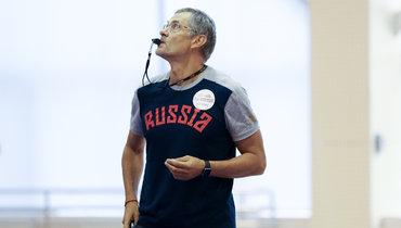 Сергей Базаревич покинул пост главного тренера сборной России побаскетболу