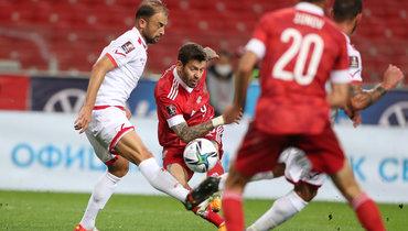 Россия насвоем поле переиграла Мальту сосчетом 2:0