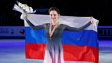 Евгения Медведева.