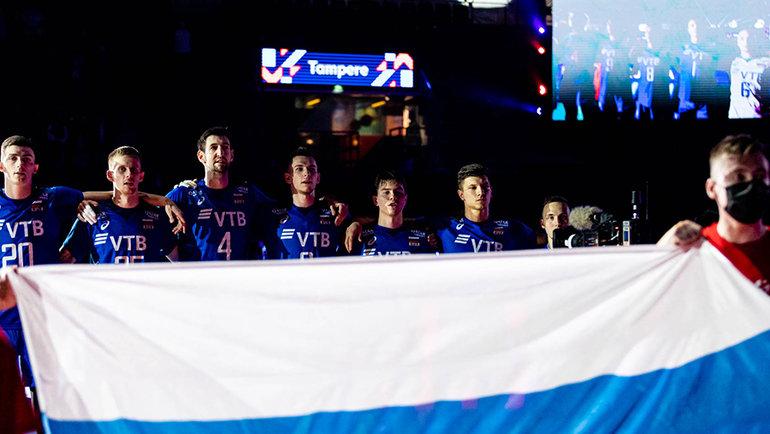 Российские волейболисты. Фото CEV