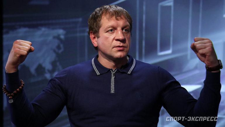 Александр Емельяненко. Фото Александр Федоров, «СЭ» / Canon EOS-1D X Mark II