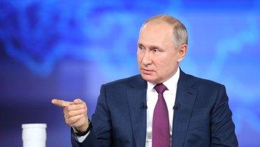 Владимир Путин: «Результат наших олимпийцев вТокио вцелом удовлетворительный»